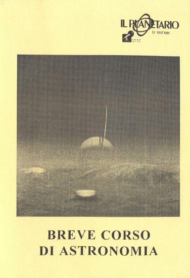 Breve corso di astronomia (1995)